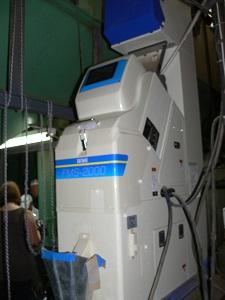 Optinen kahvipapulajittelija.