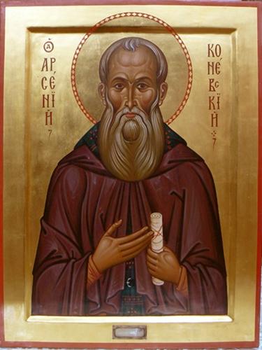 Pyhittäjäisä Arsenin ikoni Valamon luostarin pääkirkosta